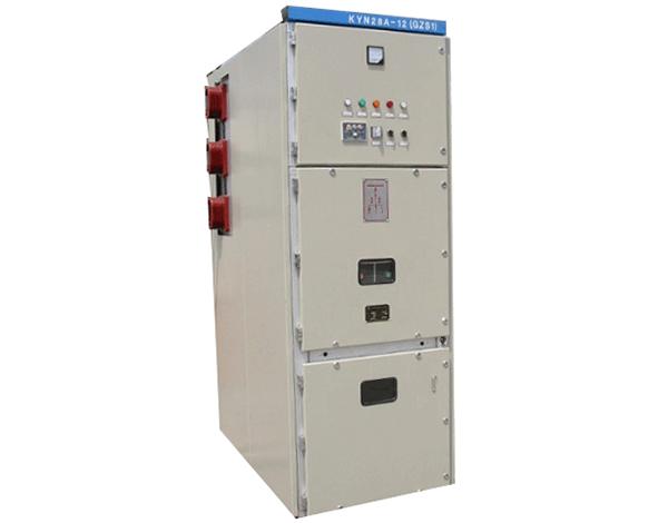 KYN28-12铠装移开式交流开关设备