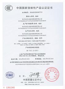 GCS低压抽出式开关柜(中文)