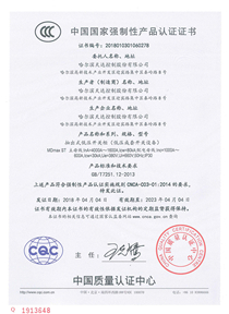 MDmax ST抽出式低压开关柜(中文)