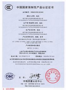 MNS低压抽出式开关柜(中文)