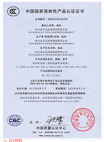 动力配电箱(中文)