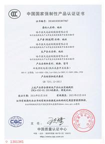 双电源配电箱(中文)